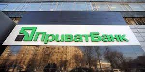 Верховный суд стал насторону ПриватБанка вделе поиску компании Коломойского