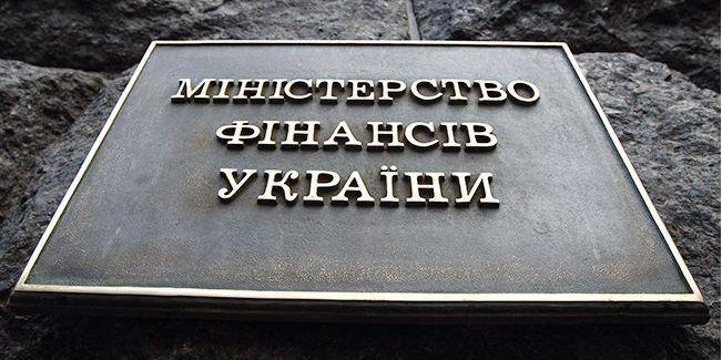 Украина планирует разместить семилетние еврооблигации вевро— СМИ