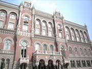 НБУ разрешил банкам давать кредиты иностранным компаниям в гривне для покупки ОВГЗ