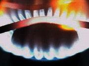 Суд обязал НКРЭКУ компенсировать облгазу Фирташа 590 млн грн в тарифах на газ