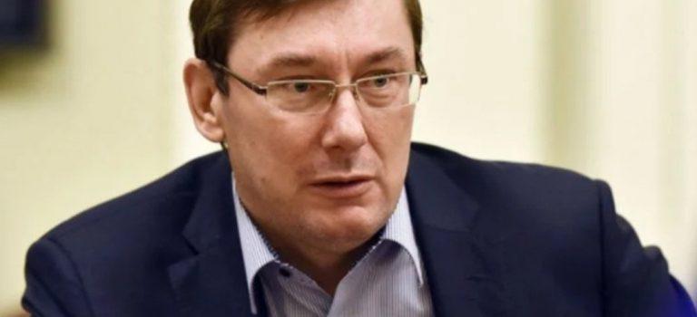 »Не имеет права!» Луценко жестко ответил на решение Зеленского