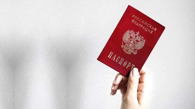 В российских паспортах для ОРДЛО не указывается место проживания