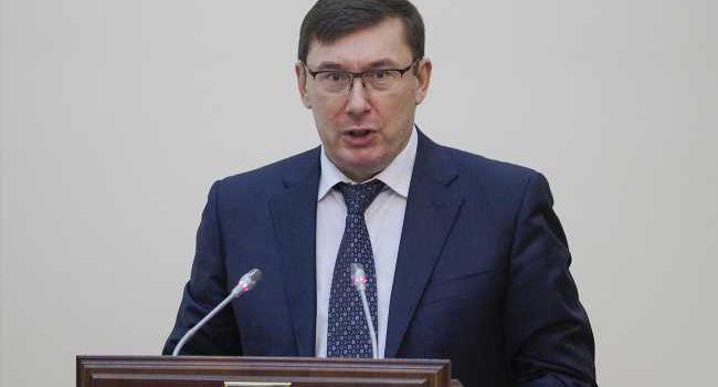 Луценко: За фильм о Путине и Медведчуке будет ответственность