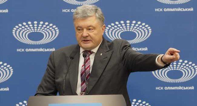 В партии Порошенко отреагировали на телемост NewsOne с Россией