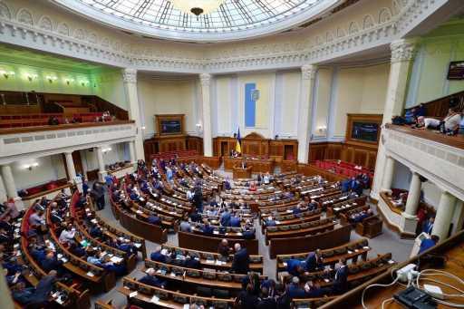 Как фракции Рады голосовали за избирательный кодекс: инфографика