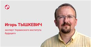 Стрельба по 112 каналу: Медведчук и Путин начинают и выигрывают