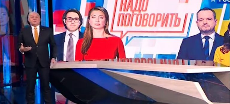 Нацсовет по телерадиовещанию готовит реакцию на телемост NewsOne