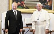 Обходя изоляцию. Путин в Риме говорил о Зеленском