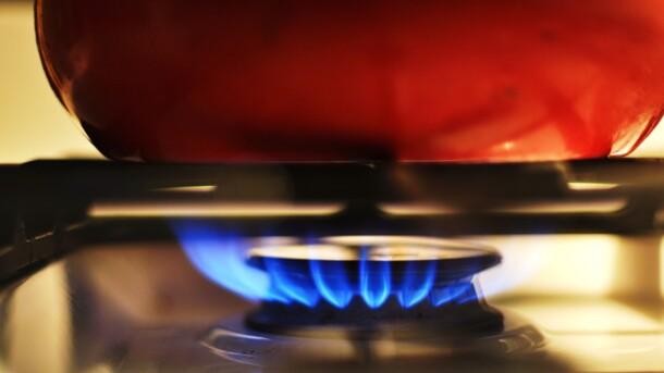"""""""Нафтогаз"""" согласился снизить цену на газ для населения"""