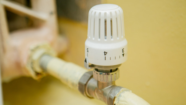 Новые тарифы на тепло и горячую воду в Украине: появился онлайн-калькулятор