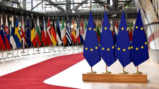 Новое руководство ЕС и Украина: чего нам ждать от новых евролидеров