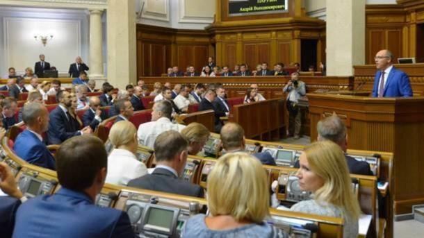 Результаты работы Рады: декоммунизация, курс в НАТО и 2500 законодательных актов