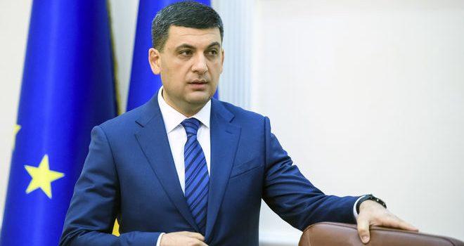 Кабмин одобрил выделение 4 млрд грн для госшахт и райцентров