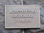 В Украине начнут реформировать систему товарных бирж
